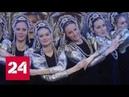 Ансамбль Березка красота на экспорт Документальный фильм