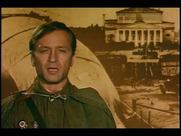 Моя Москва Михаил Ножкин 1975 xvid