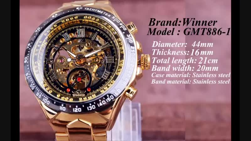 Золотые часы для мужчин Montre Homme