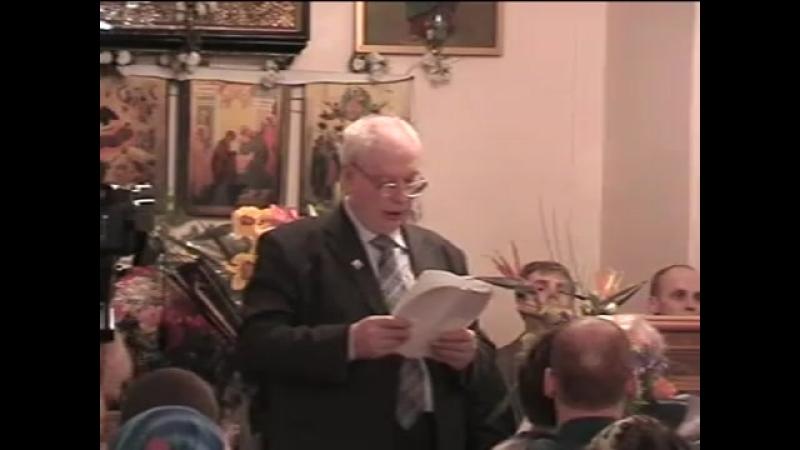 17.03.2006 - День Ангела Алексея, Человека Божьего, ч.10