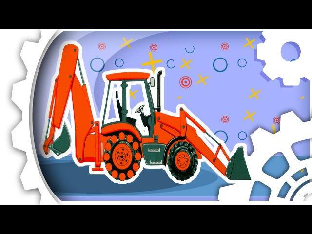 Arabalar çizgi film. Ekskavatör, Vinç, Beton karıştırıcı — Iş Makineleri. Çocuklar için arabalar