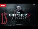 📺 The Witcher 3 - Wild Hunt - НОВИГРАД - Прохождения № 13 🐺