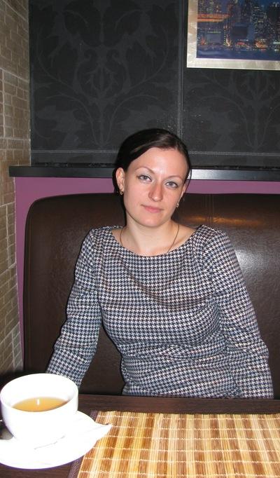 Мария Волк, 14 февраля , Красноярск, id132444537
