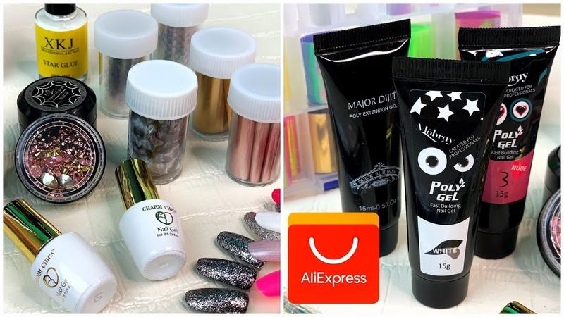 Aliexpress Покупки с Aliexpress для ногтей | Гель-лаки, фольга, полигель, кисти, гель-паутинка
