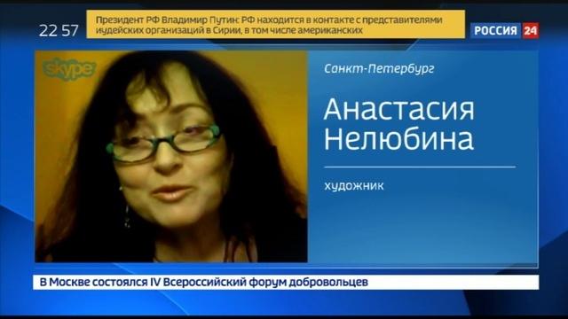 Новости на Россия 24 • Грани дозволенного: интимные фото в Сети