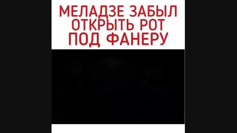 Валерия Меладзе забыл открыть рот под фанеру