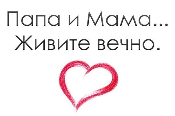 Статусы про брата 2 16 - statusday ru