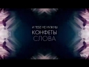 2yxa ru Denis RiDer Fantazii feat Trizye lirik video zV6gwnzRS