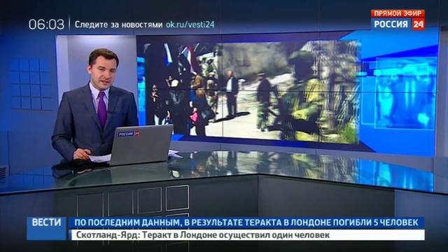 Новости на Россия 24 • В Женеве стартует пятый раунд переговоров по Сирии