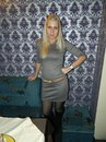 Анастасия Горюнова фото #30