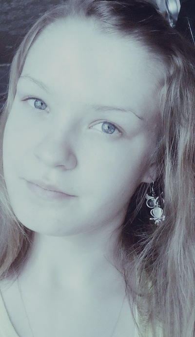 Ирина Македонская, 8 августа , Голышманово, id133906295