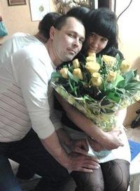 Елена Выползова, 25 января 1974, Курган, id204671264