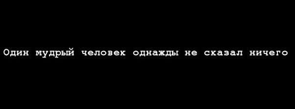 https://pp.vk.me/c543105/v543105497/949c/fLh-8Cj406s.jpg