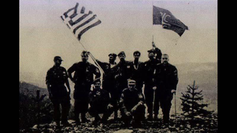 Добровольцы Греции в Боснии