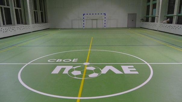 набор в мини группы теннис: