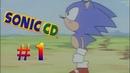 ПУТЕШЕСТВИЕ ВО ВРЕМЕНИ Sonic the Hedgehog CD 1