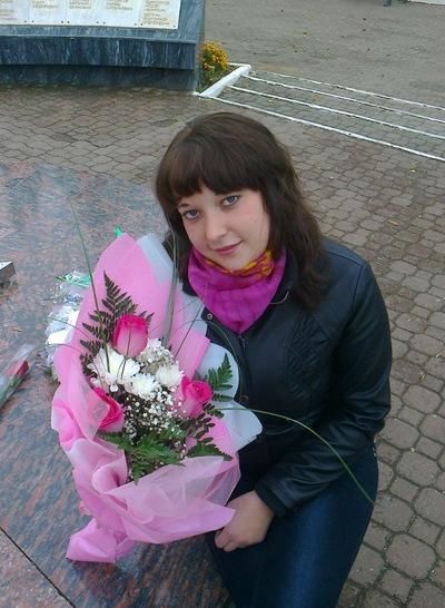 Лениза Валиева, 12 февраля , Нефтекамск, id49909879