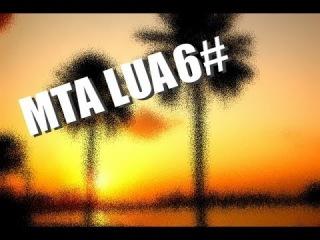 6# MTA lua | Замена прицела, звуков выстрелов, отдача в мта [weapons]