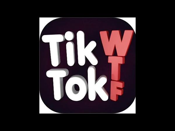 Зашквары Tik Tok | Первое Видео | Crazy