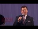 Иосиф Кобзон - Я люблю тебя, жизнь (Концерт ко Дню защитника Отечества Донецк 23.02.2015)