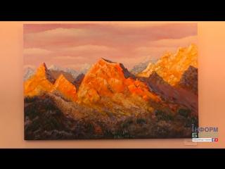 Естетичне насолодження та радість: виставка картин