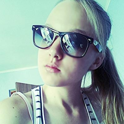 Маша Златковская, 14 октября , Киев, id68801215