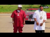 Pimp C - Pourin Up (Feat. Mike Jones Bun B)