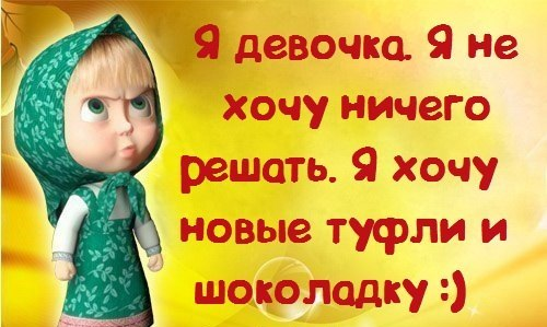 thumbs zqp1rek3obw Картинки Маша и Медведь с приколами. zqp1rek3obw