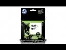 Замена чернильного картриджа в принтерах HP OfficeJet Pro 6900