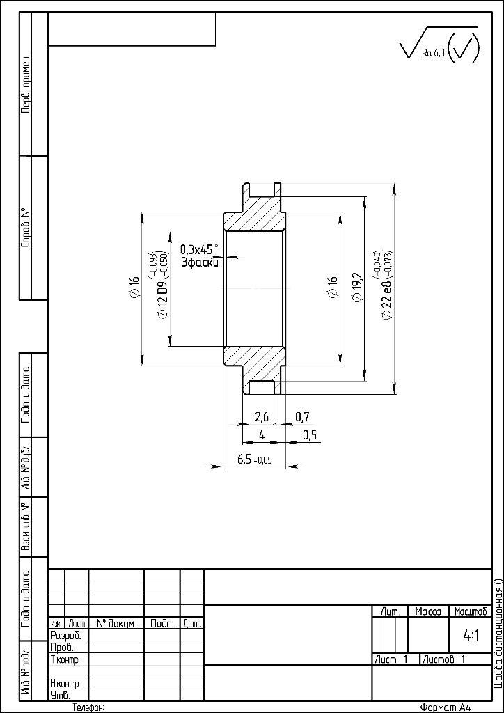 Задний амортизатор Zongshen LZX 200s (ZS200GY-2) - Страница 3 TKwEflHTlnA