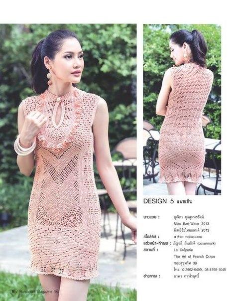 Тайское филейное платье (3 фото) - картинка