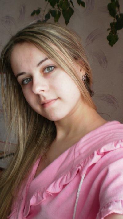 Анастасия Корзун, 2 июля 1994, Красноярск, id50732716