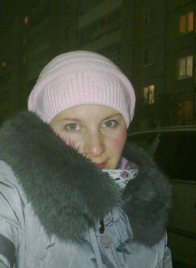 Наталья Созина, 28 июля 1977, Ижевск, id43104780