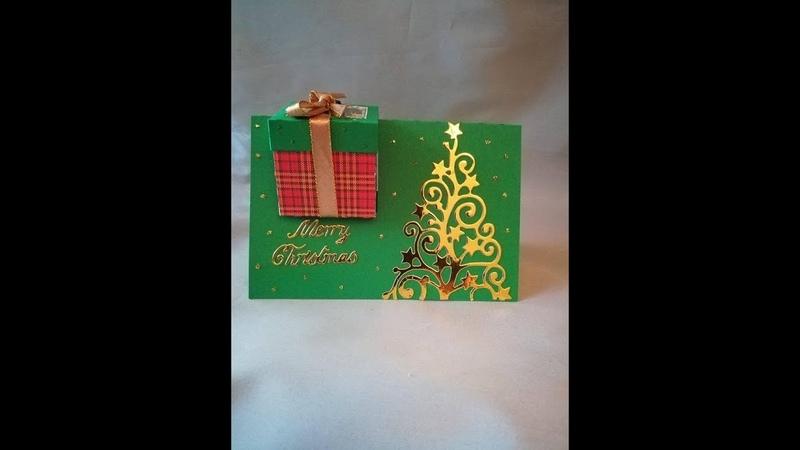 Cartolina di Natale con dolce sorpresa 2 parte