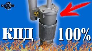 СУПЕР ПЕЧЬ на отработке 100% КПД / Restoration of the furnace in oil