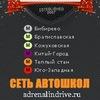 """Автошкола в Москве, """"ADRENALINDRIVE"""""""