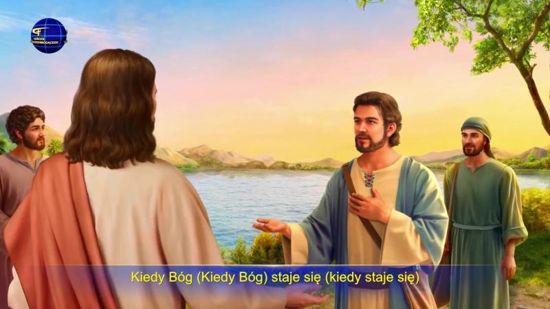 """Bóg jest Miłością """"Tylko gdy Bóg staje się ciałem, człowiek może być Jego powiernikiem"""""""