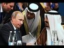 Еще одна блестящая операция многоходовщика: саудиты Кремль просто развели и кинули