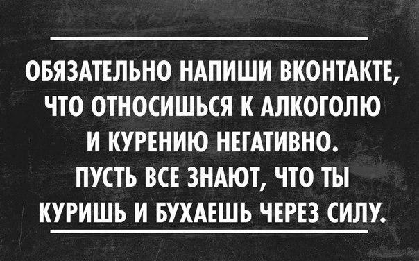 https://pp.vk.me/c7007/v7007818/2879f/u62uqNjvEJI.jpg