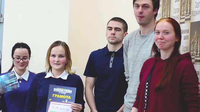 Традиционные ценности России. День 1