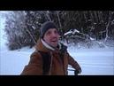 Лыжный поход Протвино Кременки Водопад Калужская Ниагара