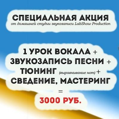 Γалина Μакарова, 19 марта , Санкт-Петербург, id213051860