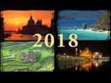 Amazing Places on Our PlanetИзумительные Места на Нашей Планете (2018)