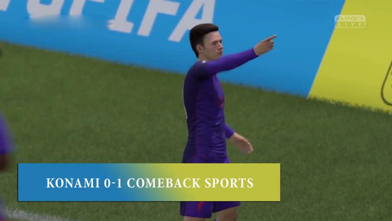 KONAMI - ComeBack Sports (RCPL 2 тур)