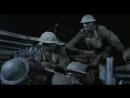 Рота К (2004). Ночной бой американцев с немцами в траншеях.