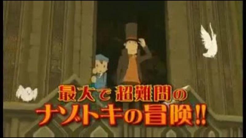 Профессор Лейтон и Бессмертная дива / Eiga Reiton-kyôju to eien no utahime (2009)