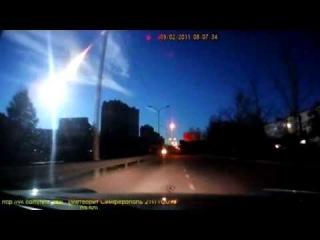 Взрыв метеорита над Крымом