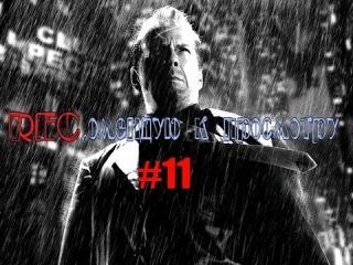 REC.омендую к просмотру #11: Город Грехов (Sin City, 2005)