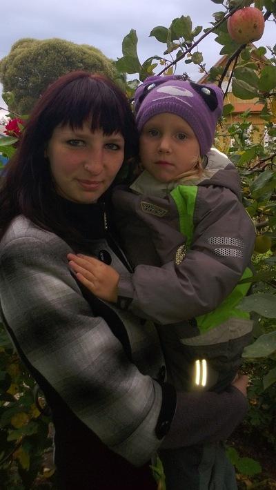 Аня Красникова, 15 сентября , Санкт-Петербург, id4523343