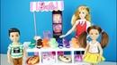СЕКРЕТНЫЙ ФРАНЦУЗСКИЙ РЕЦЕПТ Мультик Барби Канал про Школу Играем в Куклы Для девочек